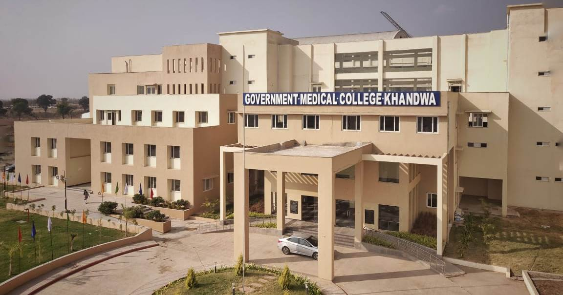 Government Medical College, Khandwa